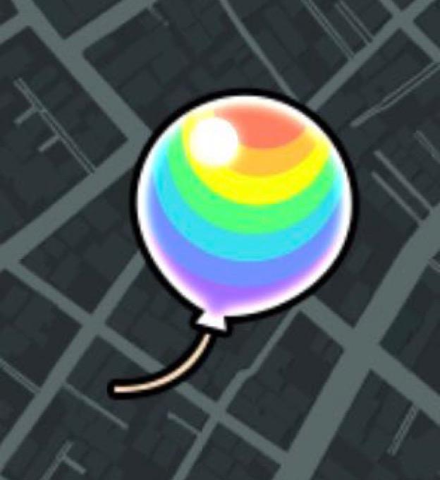 虹風船からオーブ