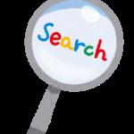 googleしごと検索の代行サービス